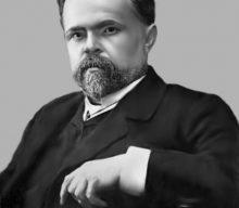 ВАСИЛЬЄВ (Васильїв) Михайло Калинович