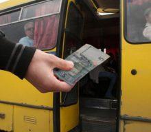 Платити по 4,00грн чи по 3,50грн за проїзд?